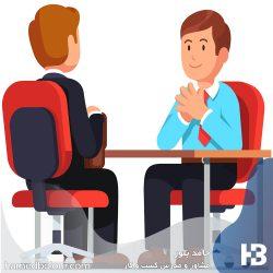 https://hamedbolour.com/در مصاحبه استخدام چه سوالاتی بپرسیم؟/